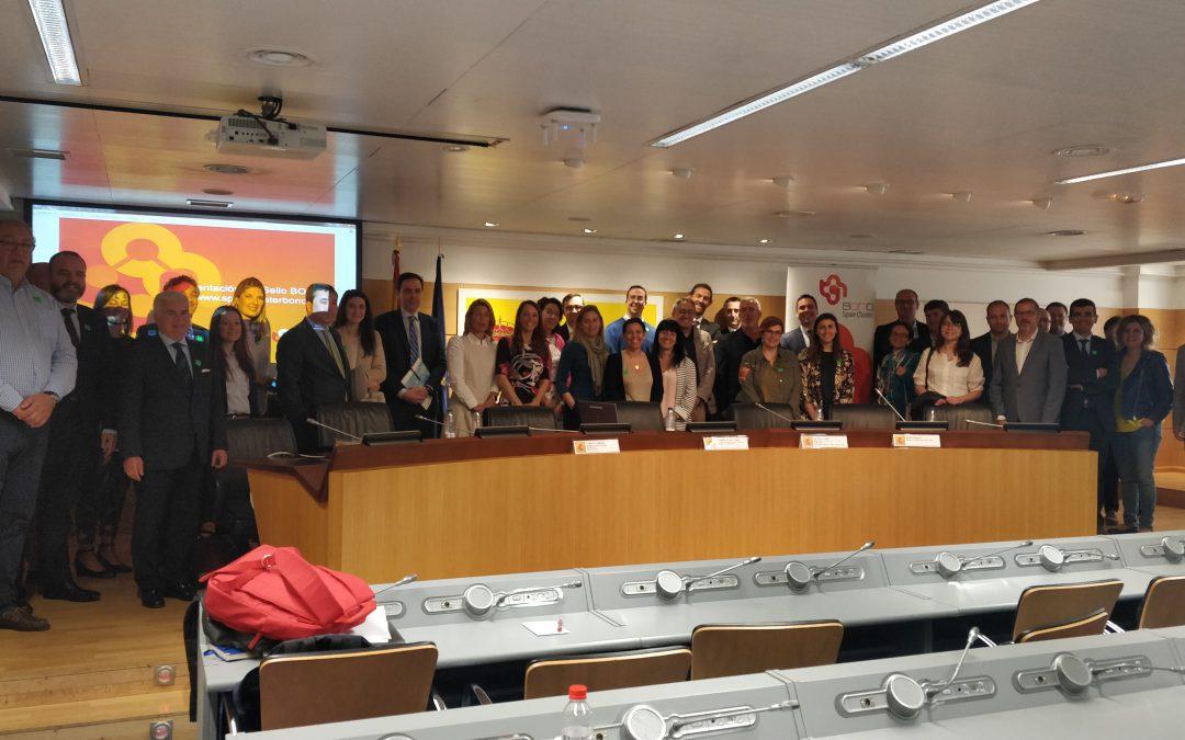 """MCA, asiste a la Presentación del Ministerio del sello de calidad """"Bond Spain Cluster"""""""